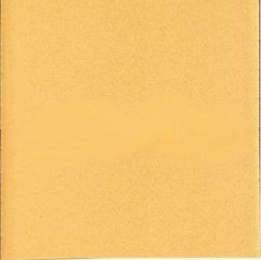 Gold (3 3-4 x 3 3-4) (5 3-4 x5 3-4) (2 x 2) (2 7-8 x 5 3-4)
